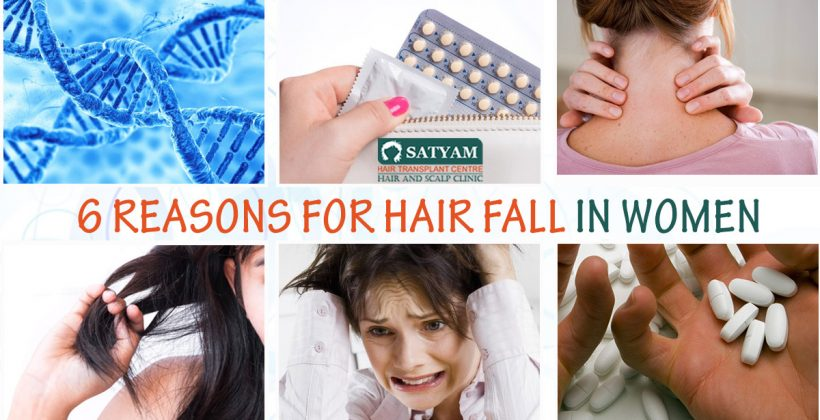6 Reasons For Hair Fall In Women